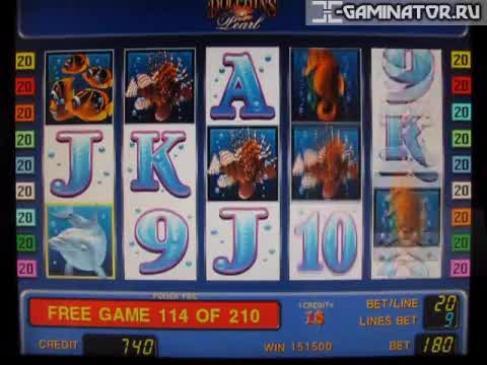 Ограничениние дееспособности игровые автоматы игровые автоматы играть бесплатно украина