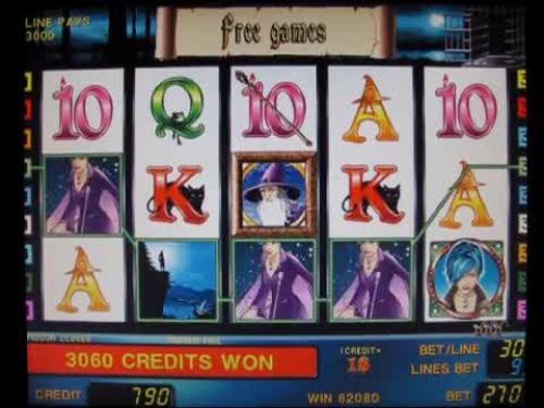 Дыры в онлайн-казино va-bank улетка игровые автоматы igrosoft цена