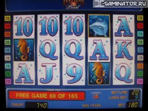 Игровые автоматы онлайн бесплатно г бердянск moskitos игровые автоматы