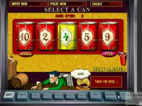 Игровой автомат Резидент - играть Сейфы бесплатно