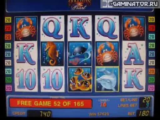 Азартные Игровые Аппараты Бесплатно