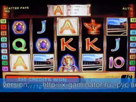 Интернет казино выиграть реально кто может сказать где скачать игровые автоматы
