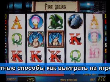 Nfs world чит на казино