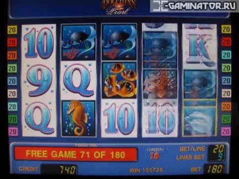 Игровые автоматы бесплатно Франк казино